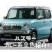 ハスラーJスタイルⅢオフブルーメタリック他ブルーのハスラー大集合!